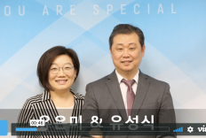 2019 새가족환영영상