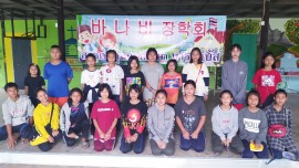 태국에서 7월 선교편지